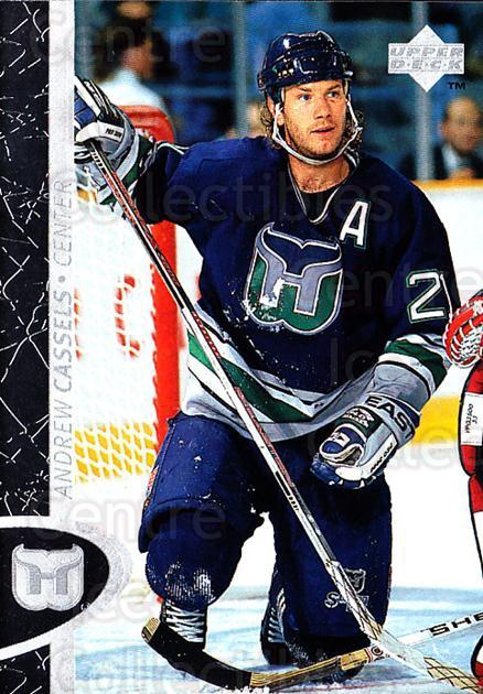 1996-97 Upper Deck #74 Andrew Cassels<br/>6 In Stock - $1.00 each - <a href=https://centericecollectibles.foxycart.com/cart?name=1996-97%20Upper%20Deck%20%2374%20Andrew%20Cassels...&quantity_max=6&price=$1.00&code=186534 class=foxycart> Buy it now! </a>