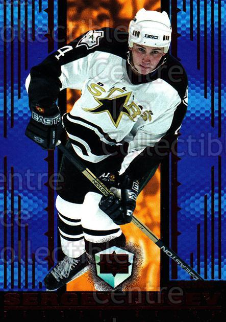 Center Ice Collectibles - Sergei Gusev Hockey Cards
