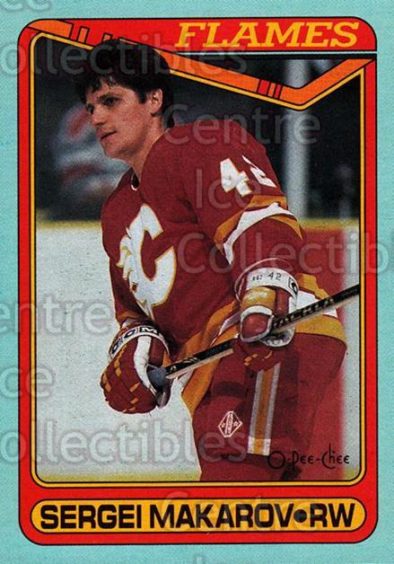 1990-91 O-Pee-Chee Box Bottoms #P Sergei Makarov<br/>8 In Stock - $2.00 each - <a href=https://centericecollectibles.foxycart.com/cart?name=1990-91%20O-Pee-Chee%20Box%20Bottoms%20%23P%20Sergei%20Makarov...&price=$2.00&code=18946 class=foxycart> Buy it now! </a>