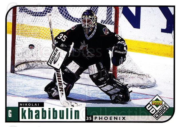 1998-99 UD Choice #162 Nikolai Khabibulin<br/>5 In Stock - $1.00 each - <a href=https://centericecollectibles.foxycart.com/cart?name=1998-99%20UD%20Choice%20%23162%20Nikolai%20Khabibu...&quantity_max=5&price=$1.00&code=189698 class=foxycart> Buy it now! </a>