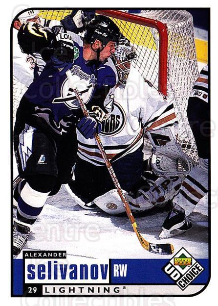 1998-99 UD Choice #195 Alexander Selivanov<br/>6 In Stock - $1.00 each - <a href=https://centericecollectibles.foxycart.com/cart?name=1998-99%20UD%20Choice%20%23195%20Alexander%20Seliv...&quantity_max=6&price=$1.00&code=189734 class=foxycart> Buy it now! </a>
