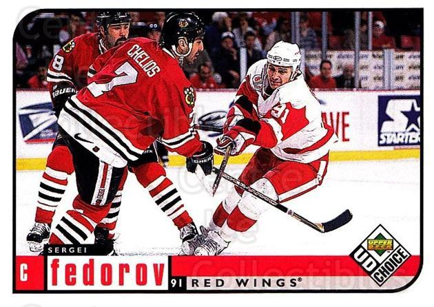 1998-99 UD Choice #75 Sergei Fedorov<br/>5 In Stock - $1.00 each - <a href=https://centericecollectibles.foxycart.com/cart?name=1998-99%20UD%20Choice%20%2375%20Sergei%20Fedorov...&quantity_max=5&price=$1.00&code=189895 class=foxycart> Buy it now! </a>
