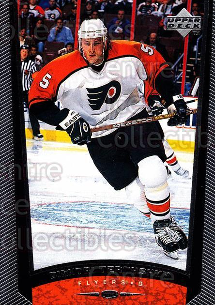 1998-99 Upper Deck #336 Dmitri Tertyshny<br/>12 In Stock - $1.00 each - <a href=https://centericecollectibles.foxycart.com/cart?name=1998-99%20Upper%20Deck%20%23336%20Dmitri%20Tertyshn...&quantity_max=12&price=$1.00&code=190179 class=foxycart> Buy it now! </a>