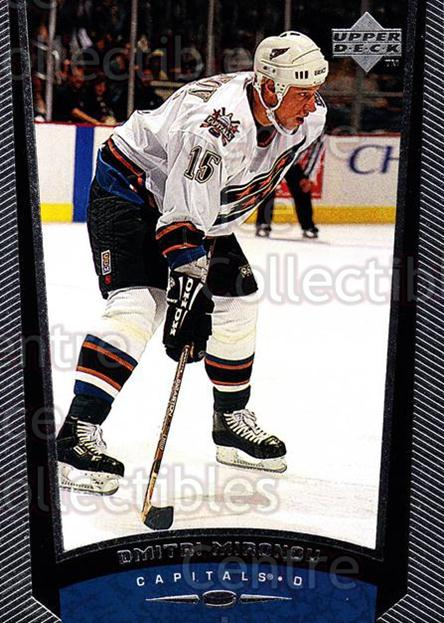 1998-99 Upper Deck #385 Dmitri Mironov<br/>14 In Stock - $1.00 each - <a href=https://centericecollectibles.foxycart.com/cart?name=1998-99%20Upper%20Deck%20%23385%20Dmitri%20Mironov...&quantity_max=14&price=$1.00&code=190232 class=foxycart> Buy it now! </a>
