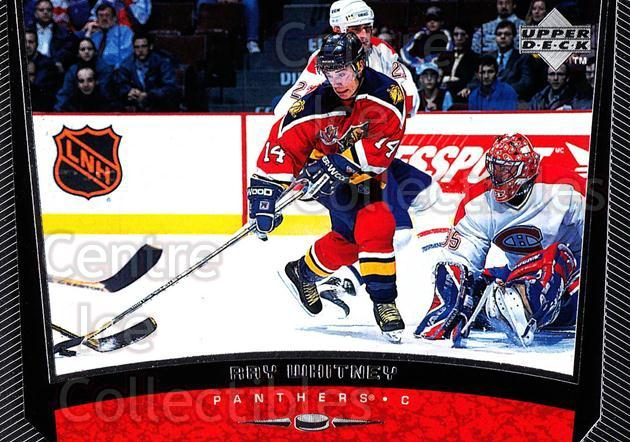 1998-99 Upper Deck #97 Ray Whitney<br/>14 In Stock - $1.00 each - <a href=https://centericecollectibles.foxycart.com/cart?name=1998-99%20Upper%20Deck%20%2397%20Ray%20Whitney...&quantity_max=14&price=$1.00&code=190323 class=foxycart> Buy it now! </a>