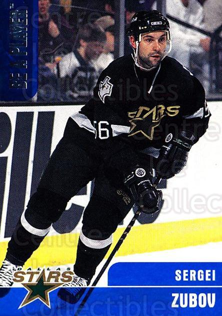 1999-00 BAP Memorabilia #24 Sergei Zubov<br/>4 In Stock - $1.00 each - <a href=https://centericecollectibles.foxycart.com/cart?name=1999-00%20BAP%20Memorabilia%20%2324%20Sergei%20Zubov...&quantity_max=4&price=$1.00&code=190330 class=foxycart> Buy it now! </a>