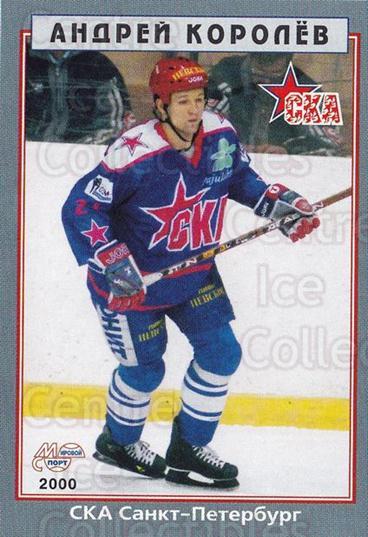 1999-00 Russian Hockey League #251 Andrei Korolev<br/>2 In Stock - $3.00 each - <a href=https://centericecollectibles.foxycart.com/cart?name=1999-00%20Russian%20Hockey%20League%20%23251%20Andrei%20Korolev...&quantity_max=2&price=$3.00&code=192125 class=foxycart> Buy it now! </a>