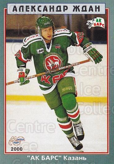 1999-00 Russian Hockey League #43 Alexander Zhdan<br/>5 In Stock - $3.00 each - <a href=https://centericecollectibles.foxycart.com/cart?name=1999-00%20Russian%20Hockey%20League%20%2343%20Alexander%20Zhdan...&quantity_max=5&price=$3.00&code=192160 class=foxycart> Buy it now! </a>