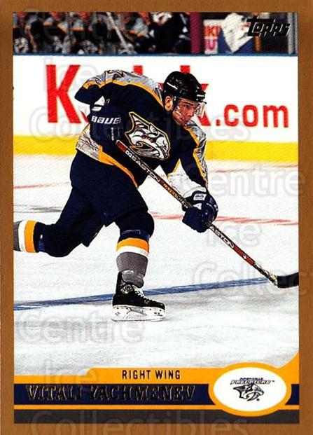 1999-00 Topps #139 Vitali Yachmenev<br/>4 In Stock - $1.00 each - <a href=https://centericecollectibles.foxycart.com/cart?name=1999-00%20Topps%20%23139%20Vitali%20Yachmene...&quantity_max=4&price=$1.00&code=192259 class=foxycart> Buy it now! </a>