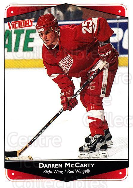1999-00 UD Victory #107 Darren McCarty<br/>4 In Stock - $1.00 each - <a href=https://centericecollectibles.foxycart.com/cart?name=1999-00%20UD%20Victory%20%23107%20Darren%20McCarty...&quantity_max=4&price=$1.00&code=192977 class=foxycart> Buy it now! </a>