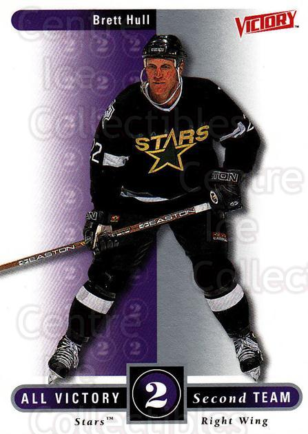 1999-00 UD Victory #322 Brett Hull<br/>3 In Stock - $2.00 each - <a href=https://centericecollectibles.foxycart.com/cart?name=1999-00%20UD%20Victory%20%23322%20Brett%20Hull...&quantity_max=3&price=$2.00&code=193212 class=foxycart> Buy it now! </a>