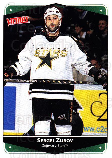 1999-00 UD Victory #95 Sergei Zubov<br/>4 In Stock - $1.00 each - <a href=https://centericecollectibles.foxycart.com/cart?name=1999-00%20UD%20Victory%20%2395%20Sergei%20Zubov...&quantity_max=4&price=$1.00&code=193392 class=foxycart> Buy it now! </a>
