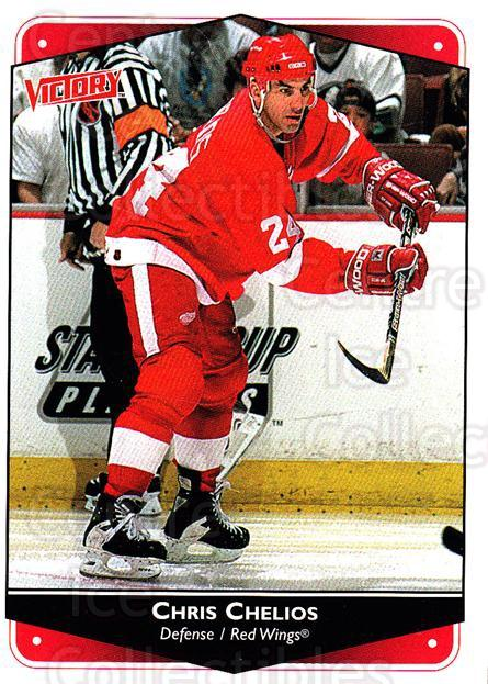 1999-00 UD Victory #99 Chris Chelios<br/>2 In Stock - $1.00 each - <a href=https://centericecollectibles.foxycart.com/cart?name=1999-00%20UD%20Victory%20%2399%20Chris%20Chelios...&quantity_max=2&price=$1.00&code=193396 class=foxycart> Buy it now! </a>