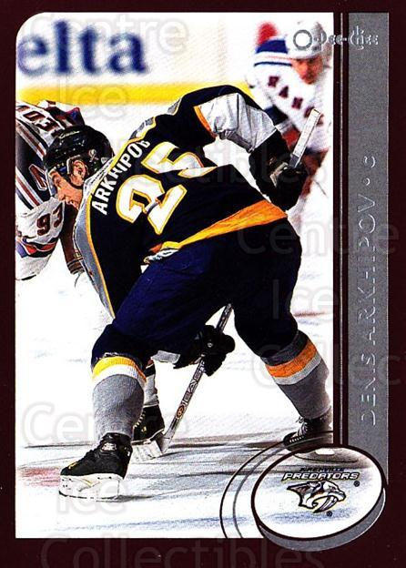 2002-03 O-Pee-Chee #48 Denis Arkhipov<br/>6 In Stock - $1.00 each - <a href=https://centericecollectibles.foxycart.com/cart?name=2002-03%20O-Pee-Chee%20%2348%20Denis%20Arkhipov...&quantity_max=6&price=$1.00&code=198060 class=foxycart> Buy it now! </a>