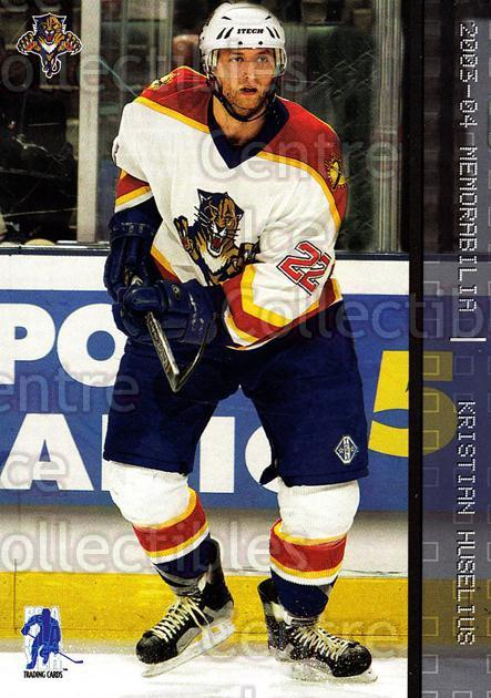 2003-04 BAP Memorabilia #45 Kristian Huselius<br/>7 In Stock - $1.00 each - <a href=https://centericecollectibles.foxycart.com/cart?name=2003-04%20BAP%20Memorabilia%20%2345%20Kristian%20Huseli...&quantity_max=7&price=$1.00&code=200421 class=foxycart> Buy it now! </a>