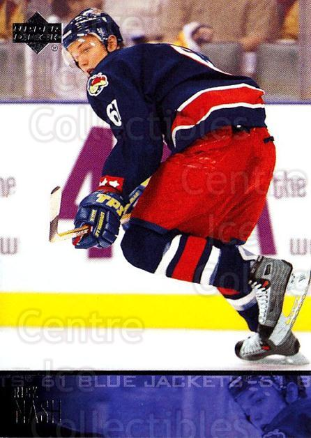 2003-04 Upper Deck #55 Rick Nash<br/>4 In Stock - $1.00 each - <a href=https://centericecollectibles.foxycart.com/cart?name=2003-04%20Upper%20Deck%20%2355%20Rick%20Nash...&quantity_max=4&price=$1.00&code=202112 class=foxycart> Buy it now! </a>
