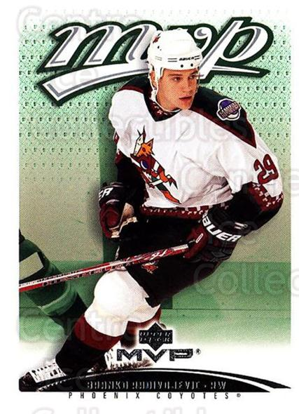 2003-04 Upper Deck MVP #327 Branko Radivojevic<br/>2 In Stock - $1.00 each - <a href=https://centericecollectibles.foxycart.com/cart?name=2003-04%20Upper%20Deck%20MVP%20%23327%20Branko%20Radivoje...&quantity_max=2&price=$1.00&code=202234 class=foxycart> Buy it now! </a>