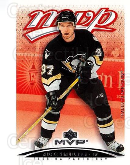 2003-04 Upper Deck MVP #337 Mikael Samuelsson<br/>1 In Stock - $1.00 each - <a href=https://centericecollectibles.foxycart.com/cart?name=2003-04%20Upper%20Deck%20MVP%20%23337%20Mikael%20Samuelss...&quantity_max=1&price=$1.00&code=202245 class=foxycart> Buy it now! </a>