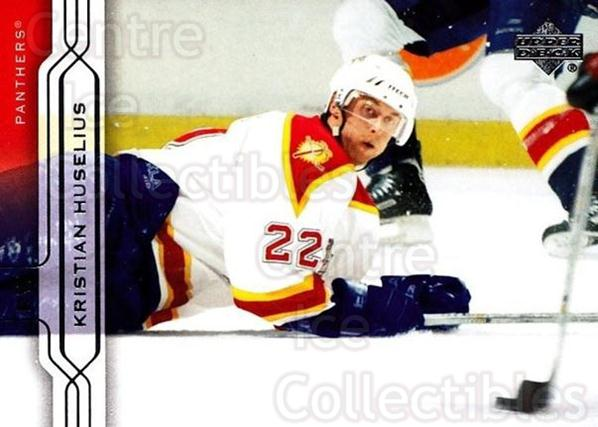 2004-05 Upper Deck #75 Kristian Huselius<br/>6 In Stock - $1.00 each - <a href=https://centericecollectibles.foxycart.com/cart?name=2004-05%20Upper%20Deck%20%2375%20Kristian%20Huseli...&quantity_max=6&price=$1.00&code=202844 class=foxycart> Buy it now! </a>