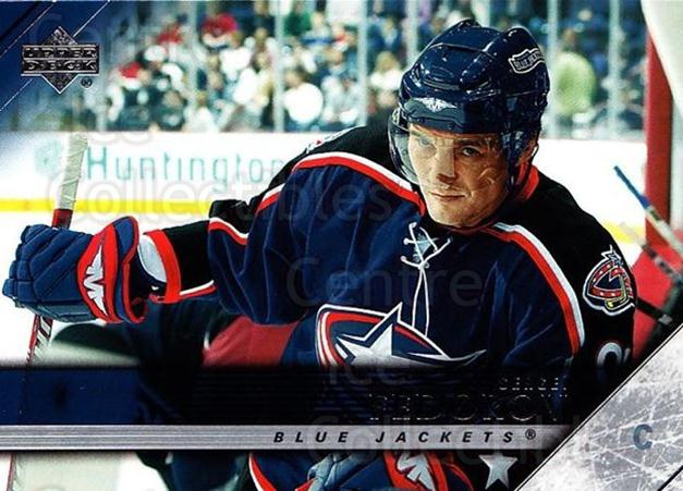 2005-06 Upper Deck #302 Sergei Fedorov<br/>7 In Stock - $2.00 each - <a href=https://centericecollectibles.foxycart.com/cart?name=2005-06%20Upper%20Deck%20%23302%20Sergei%20Fedorov...&quantity_max=7&price=$2.00&code=204063 class=foxycart> Buy it now! </a>