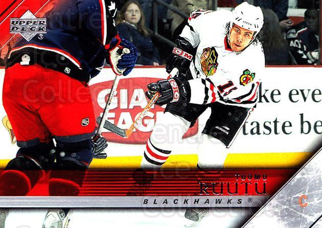 2005-06 Upper Deck #38 Tuomo Ruutu<br/>5 In Stock - $1.00 each - <a href=https://centericecollectibles.foxycart.com/cart?name=2005-06%20Upper%20Deck%20%2338%20Tuomo%20Ruutu...&quantity_max=5&price=$1.00&code=204128 class=foxycart> Buy it now! </a>