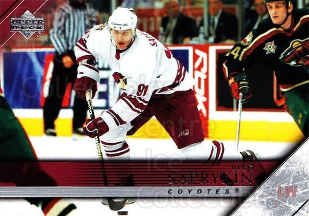 2005-06 Upper Deck #396 Oleg Saprykin<br/>7 In Stock - $1.00 each - <a href=https://centericecollectibles.foxycart.com/cart?name=2005-06%20Upper%20Deck%20%23396%20Oleg%20Saprykin...&quantity_max=7&price=$1.00&code=204145 class=foxycart> Buy it now! </a>