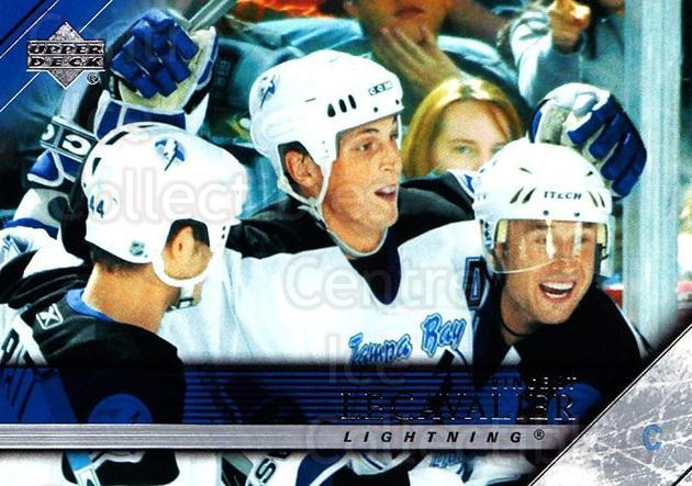 2005-06 Upper Deck #416 Vincent Lecavalier<br/>6 In Stock - $1.00 each - <a href=https://centericecollectibles.foxycart.com/cart?name=2005-06%20Upper%20Deck%20%23416%20Vincent%20Lecaval...&quantity_max=6&price=$1.00&code=204166 class=foxycart> Buy it now! </a>