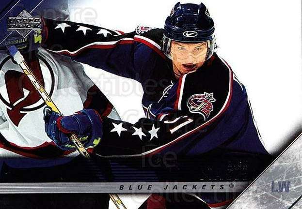 2005-06 Upper Deck #51 Rick Nash<br/>3 In Stock - $1.00 each - <a href=https://centericecollectibles.foxycart.com/cart?name=2005-06%20Upper%20Deck%20%2351%20Rick%20Nash...&quantity_max=3&price=$1.00&code=204205 class=foxycart> Buy it now! </a>