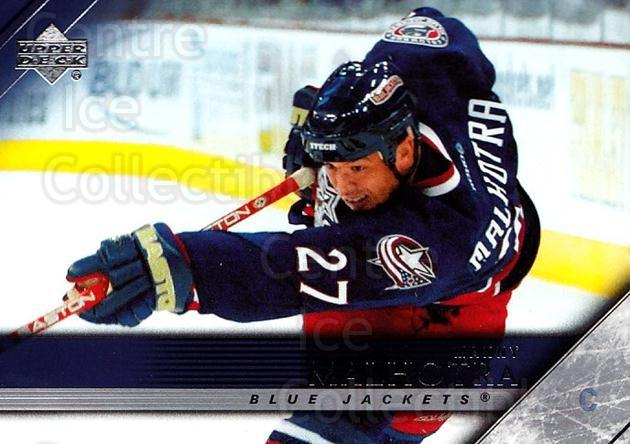 2005-06 Upper Deck #55 Manny Malhotra<br/>4 In Stock - $1.00 each - <a href=https://centericecollectibles.foxycart.com/cart?name=2005-06%20Upper%20Deck%20%2355%20Manny%20Malhotra...&quantity_max=4&price=$1.00&code=204209 class=foxycart> Buy it now! </a>