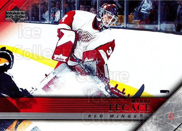 2005-06 Upper Deck #69 Manny Legace<br/>4 In Stock - $1.00 each - <a href=https://centericecollectibles.foxycart.com/cart?name=2005-06%20Upper%20Deck%20%2369%20Manny%20Legace...&quantity_max=4&price=$1.00&code=204224 class=foxycart> Buy it now! </a>