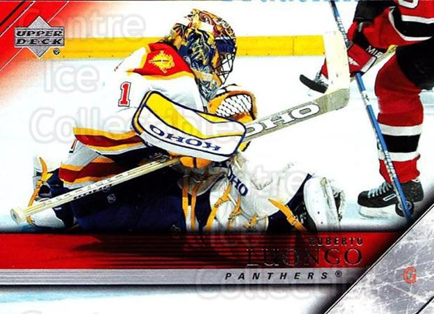 2005-06 Upper Deck #80 Roberto Luongo<br/>5 In Stock - $2.00 each - <a href=https://centericecollectibles.foxycart.com/cart?name=2005-06%20Upper%20Deck%20%2380%20Roberto%20Luongo...&quantity_max=5&price=$2.00&code=204236 class=foxycart> Buy it now! </a>