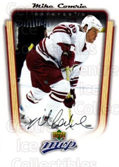 2005-06 Upper Deck MVP #303 Mike Comrie<br/>5 In Stock - $1.00 each - <a href=https://centericecollectibles.foxycart.com/cart?name=2005-06%20Upper%20Deck%20MVP%20%23303%20Mike%20Comrie...&quantity_max=5&price=$1.00&code=204370 class=foxycart> Buy it now! </a>