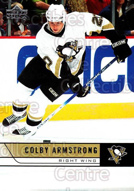 2006-07 Upper Deck #156 Colby Armstrong<br/>11 In Stock - $1.00 each - <a href=https://centericecollectibles.foxycart.com/cart?name=2006-07%20Upper%20Deck%20%23156%20Colby%20Armstrong...&quantity_max=11&price=$1.00&code=204647 class=foxycart> Buy it now! </a>