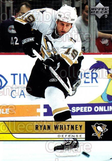2006-07 Upper Deck #159 Ryan Whitney<br/>11 In Stock - $1.00 each - <a href=https://centericecollectibles.foxycart.com/cart?name=2006-07%20Upper%20Deck%20%23159%20Ryan%20Whitney...&quantity_max=11&price=$1.00&code=204650 class=foxycart> Buy it now! </a>