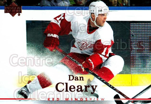 2007-08 Upper Deck #2 Daniel Cleary<br/>11 In Stock - $1.00 each - <a href=https://centericecollectibles.foxycart.com/cart?name=2007-08%20Upper%20Deck%20%232%20Daniel%20Cleary...&quantity_max=11&price=$1.00&code=205399 class=foxycart> Buy it now! </a>