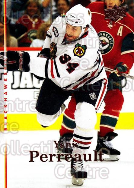 2007-08 Upper Deck #279 Yanic Perreault<br/>12 In Stock - $1.00 each - <a href=https://centericecollectibles.foxycart.com/cart?name=2007-08%20Upper%20Deck%20%23279%20Yanic%20Perreault...&quantity_max=12&price=$1.00&code=205434 class=foxycart> Buy it now! </a>
