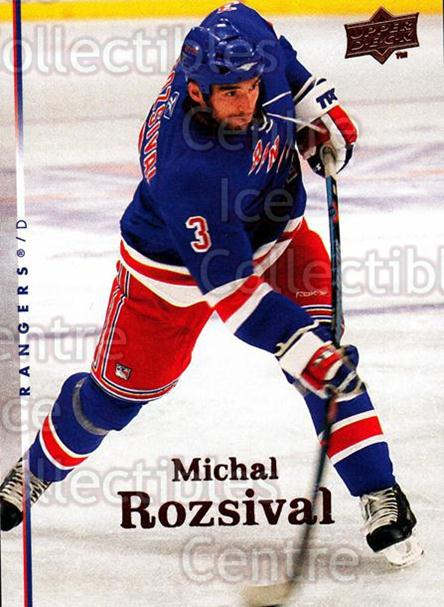 2007-08 Upper Deck #368 Michal Rozsival<br/>12 In Stock - $1.00 each - <a href=https://centericecollectibles.foxycart.com/cart?name=2007-08%20Upper%20Deck%20%23368%20Michal%20Rozsival...&quantity_max=12&price=$1.00&code=205527 class=foxycart> Buy it now! </a>