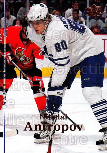2007-08 Upper Deck #398 Nikolai Antropov<br/>12 In Stock - $1.00 each - <a href=https://centericecollectibles.foxycart.com/cart?name=2007-08%20Upper%20Deck%20%23398%20Nikolai%20Antropo...&quantity_max=12&price=$1.00&code=205557 class=foxycart> Buy it now! </a>
