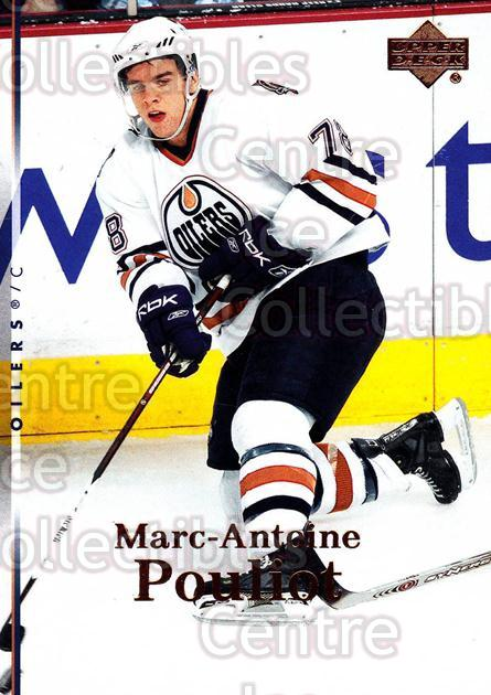 2007-08 Upper Deck #65 Marc-Antoine Pouliot<br/>13 In Stock - $1.00 each - <a href=https://centericecollectibles.foxycart.com/cart?name=2007-08%20Upper%20Deck%20%2365%20Marc-Antoine%20Po...&quantity_max=13&price=$1.00&code=205636 class=foxycart> Buy it now! </a>