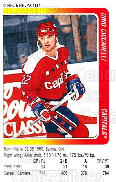 1991-92 Panini Stickers #207 Dino Ciccarelli<br/>7 In Stock - $1.00 each - <a href=https://centericecollectibles.foxycart.com/cart?name=1991-92%20Panini%20Stickers%20%23207%20Dino%20Ciccarelli...&quantity_max=7&price=$1.00&code=206891 class=foxycart> Buy it now! </a>