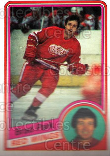 1984-85 O-Pee-Chee #63 Brad Park<br/>4 In Stock - $2.00 each - <a href=https://centericecollectibles.foxycart.com/cart?name=1984-85%20O-Pee-Chee%20%2363%20Brad%20Park...&quantity_max=4&price=$2.00&code=207544 class=foxycart> Buy it now! </a>