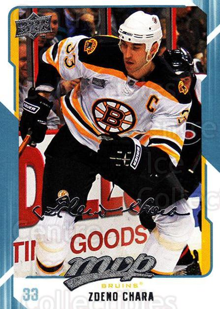 2008-09 Upper Deck MVP #23 Zdeno Chara<br/>4 In Stock - $1.00 each - <a href=https://centericecollectibles.foxycart.com/cart?name=2008-09%20Upper%20Deck%20MVP%20%2323%20Zdeno%20Chara...&quantity_max=4&price=$1.00&code=208839 class=foxycart> Buy it now! </a>
