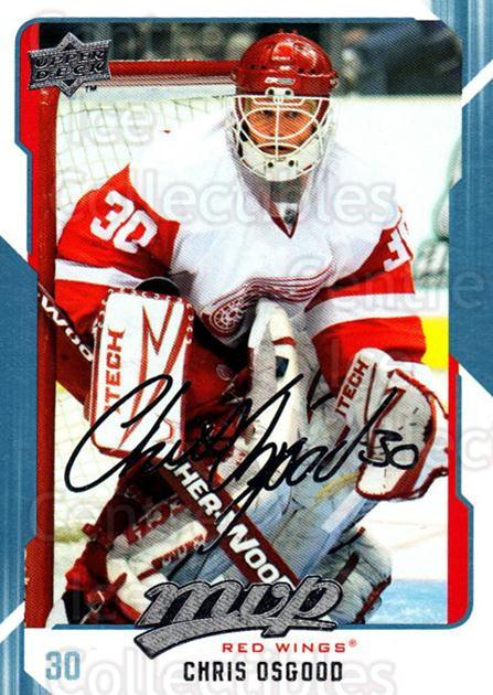 2008-09 Upper Deck MVP #105 Chris Osgood<br/>5 In Stock - $1.00 each - <a href=https://centericecollectibles.foxycart.com/cart?name=2008-09%20Upper%20Deck%20MVP%20%23105%20Chris%20Osgood...&quantity_max=5&price=$1.00&code=208921 class=foxycart> Buy it now! </a>