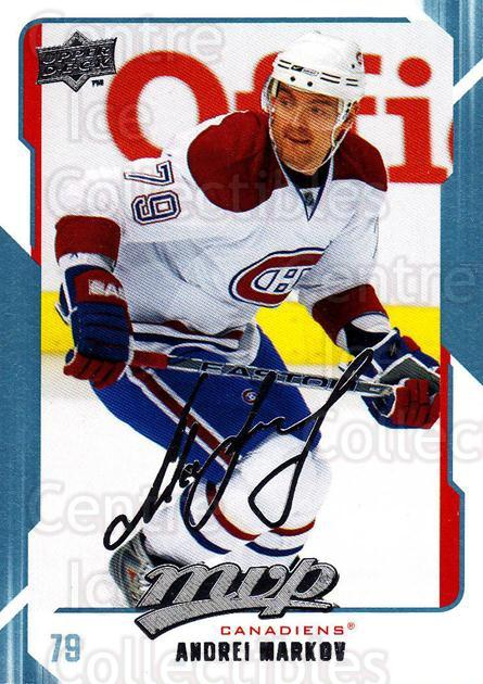 2008-09 Upper Deck MVP #154 Andrei Markov<br/>6 In Stock - $1.00 each - <a href=https://centericecollectibles.foxycart.com/cart?name=2008-09%20Upper%20Deck%20MVP%20%23154%20Andrei%20Markov...&quantity_max=6&price=$1.00&code=208970 class=foxycart> Buy it now! </a>