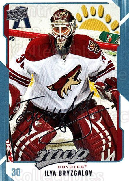 2008-09 Upper Deck MVP #221 Ilya Bryzgalov<br/>6 In Stock - $1.00 each - <a href=https://centericecollectibles.foxycart.com/cart?name=2008-09%20Upper%20Deck%20MVP%20%23221%20Ilya%20Bryzgalov...&quantity_max=6&price=$1.00&code=209037 class=foxycart> Buy it now! </a>