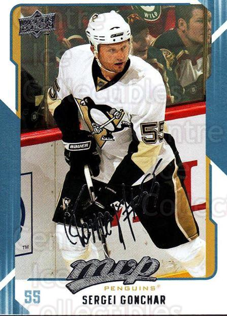 2008-09 Upper Deck MVP #234 Sergei Gonchar<br/>6 In Stock - $1.00 each - <a href=https://centericecollectibles.foxycart.com/cart?name=2008-09%20Upper%20Deck%20MVP%20%23234%20Sergei%20Gonchar...&quantity_max=6&price=$1.00&code=209050 class=foxycart> Buy it now! </a>