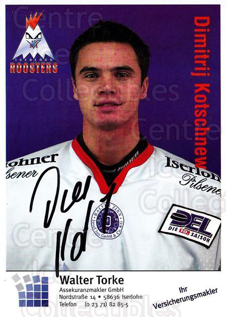 2003-04 German Iserlohn Roosters Postcards #16 Dimitrij Kotschnew<br/>2 In Stock - $3.00 each - <a href=https://centericecollectibles.foxycart.com/cart?name=2003-04%20German%20Iserlohn%20Roosters%20Postcards%20%2316%20Dimitrij%20Kotsch...&quantity_max=2&price=$3.00&code=209425 class=foxycart> Buy it now! </a>