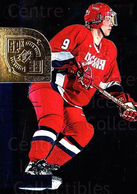 1998-99 SPx Top Prospects #74 Denis Chvidky<br/>8 In Stock - $3.00 each - <a href=https://centericecollectibles.foxycart.com/cart?name=1998-99%20SPx%20Top%20Prospects%20%2374%20Denis%20Chvidky...&quantity_max=8&price=$3.00&code=209558 class=foxycart> Buy it now! </a>