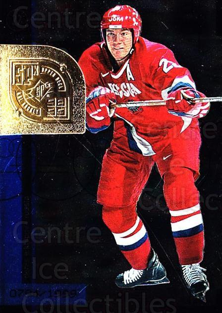 1998-99 SPx Top Prospects #75 Denis Arkhipov<br/>6 In Stock - $3.00 each - <a href=https://centericecollectibles.foxycart.com/cart?name=1998-99%20SPx%20Top%20Prospects%20%2375%20Denis%20Arkhipov...&quantity_max=6&price=$3.00&code=209559 class=foxycart> Buy it now! </a>