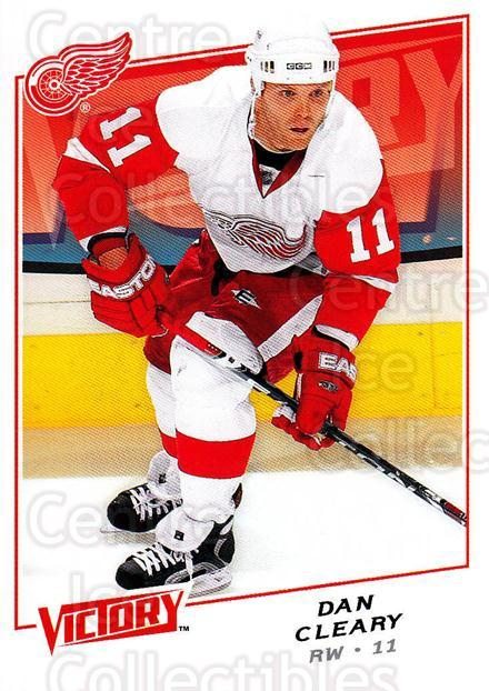 2008-09 UD Victory #124 Daniel Cleary<br/>4 In Stock - $1.00 each - <a href=https://centericecollectibles.foxycart.com/cart?name=2008-09%20UD%20Victory%20%23124%20Daniel%20Cleary...&quantity_max=4&price=$1.00&code=210426 class=foxycart> Buy it now! </a>